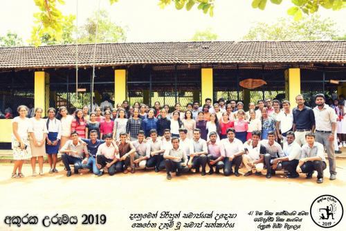 DSC 0848